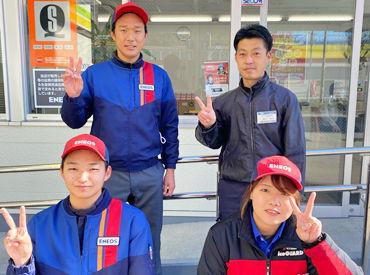 Dr.Drive セルフ鹿山店 ※フタバ興産株式会社の画像・写真