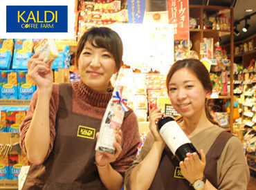 カルディコーヒーファーム 神戸北店の画像・写真