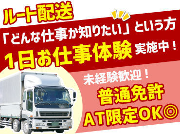 株式会社冨士ハム 伊勢崎工場の画像・写真
