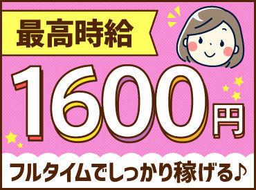 株式会社ヒト・コミュニケーションズ /01db10331lの画像・写真