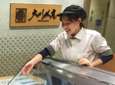 大川水産株式会社の画像・写真