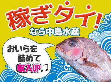 中島水産 烏丸店の画像・写真