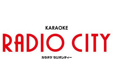 ラジオシティー函南店の画像・写真