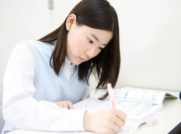明光義塾 原宿教室の画像・写真