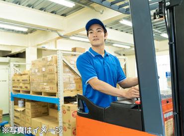 児玉紙器株式会社(勤務地:藤沢本町エリア)の画像・写真