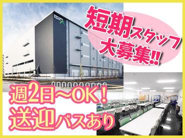 株式会社HKロジサービスの画像・写真