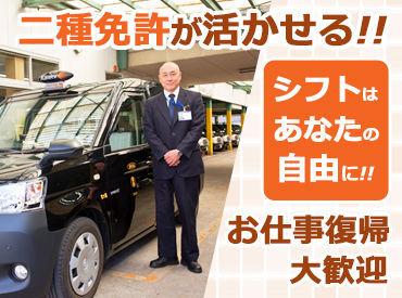 伸光タクシー株式会社の画像・写真