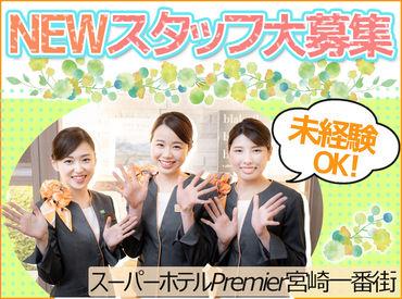 スーパーホテルPremier宮崎一番街の画像・写真