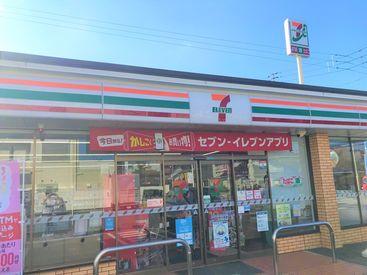 セブンイレブン松山椿参道店の画像・写真
