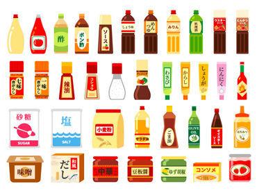 アシストユー株式会社 京都営業所の画像・写真