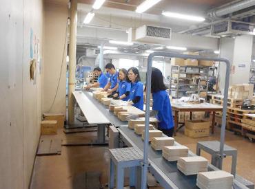 錦明印刷株式会社の画像・写真