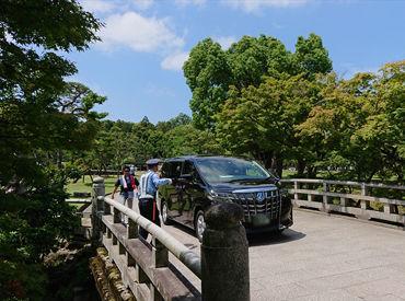 阪奈警備保障株式会社の画像・写真