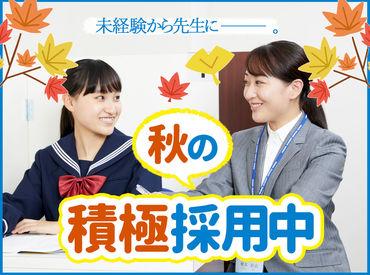 早稲田アカデミー個別進学館仙川校の画像・写真