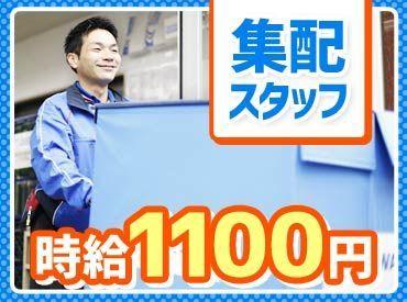 佐川急便株式会社 東福岡営業所の画像・写真