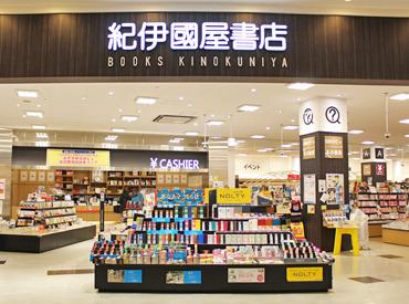 紀伊國屋書店 ゆめタウン廿日市店の画像・写真