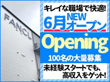 日本通運株式会社 大阪支店 ファンケル関西物流センター(戦力調達)の画像・写真