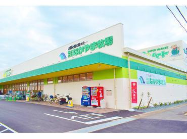 株式会社なかやま牧場の画像・写真