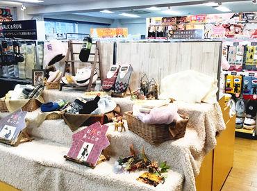 株式会社ワカバ 大阪営業所の画像・写真