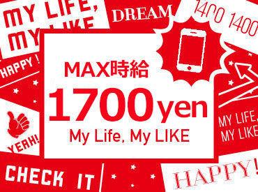 ライクスタッフィング株式会社 中国支社の画像・写真
