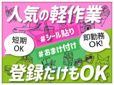 テイケイワークス株式会社 船橋支店/TW159の画像・写真