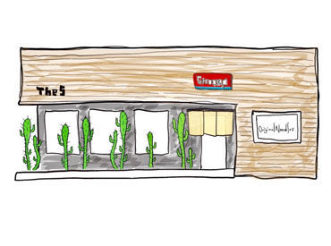 THE SNOOUP 国分店 ※旧:麺屋とまとの画像・写真