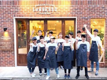LeBRESSO目黒武蔵小山店の画像・写真