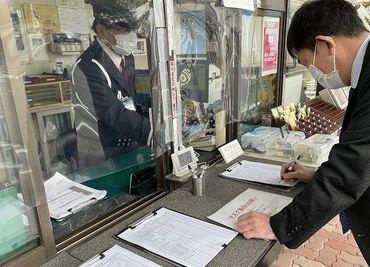 株式会社アーネスト (勤務地:鈴鹿市の大手工場)の画像・写真