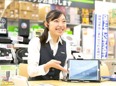 ノジマ 千住大橋店の画像・写真