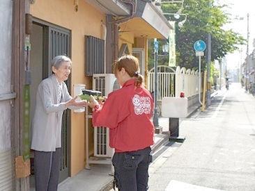 ニコニコキッチン 品川東店の画像・写真
