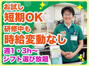 セブンイレブン 横浜南太田店の画像・写真