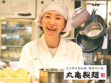 丸亀製麺 足立加平店[110817] の画像・写真