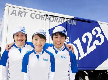 アートコーポレーション株式会社 千葉支店の画像・写真
