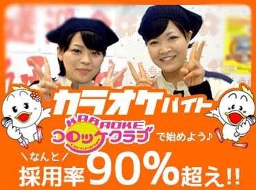 コロッケ倶楽部 大和駅前店の画像・写真