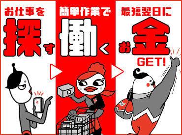 株式会社ネオフュージョン 九州営業部の画像・写真