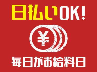 teikeiworksTOKYO 町田支店/TWT140Sの画像・写真