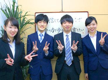 代々木個別指導学院 武蔵小金井校の画像・写真