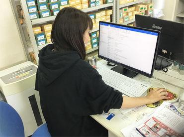 株式会社久満田商会の画像・写真