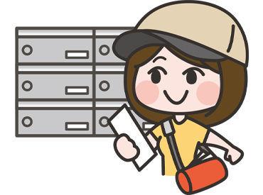 産経新聞箱作販売所の画像・写真
