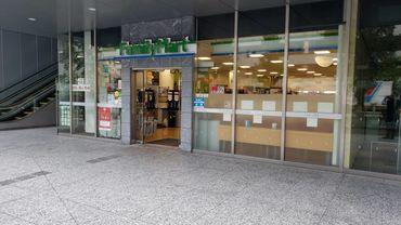 ファミリーマート恵比寿南三丁目店の画像・写真