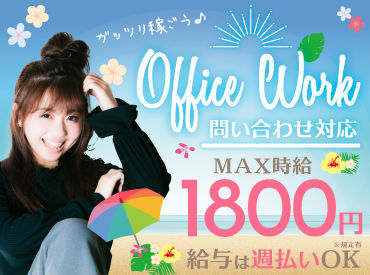 株式会社ラブキャリア 横浜オフィスの画像・写真