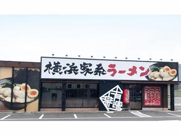 横浜家系ラーメン 有楽家総本店の画像・写真