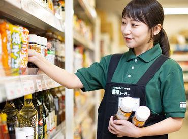 河内屋 上野公園店の画像・写真