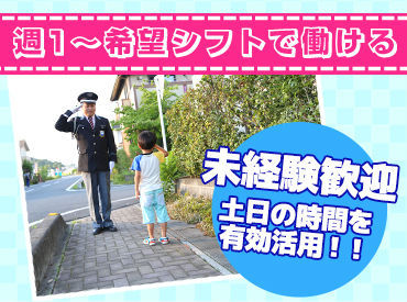 株式会社シムックス 御殿場営業所 勤務地:小山町 の画像・写真
