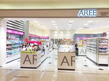 AREE(アリー) 倉敷店の画像・写真