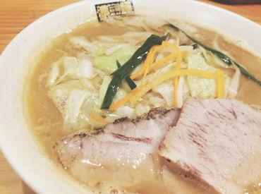 濃菜麺 井の庄の画像・写真
