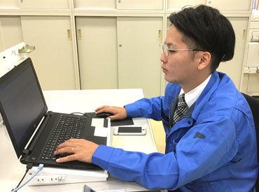 福設サービス株式会社 福岡支店の画像・写真