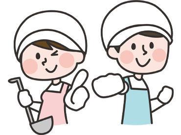 富士産業株式会社 神奈川事業部 <勤務地:湘北病院>の画像・写真