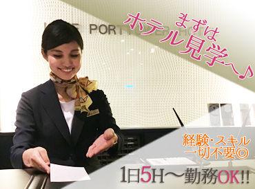 神戸ポートタワーホテルの画像・写真