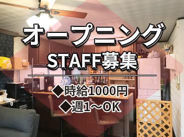 遊戯喫茶コレボ(ゲームカフェコレボ) ※6月オープンの画像・写真