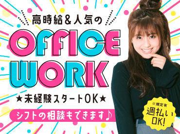 株式会社ラブキャリア 沖縄オフィスの画像・写真